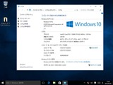 Windows-8-x64-2016-06-30-11-04-28