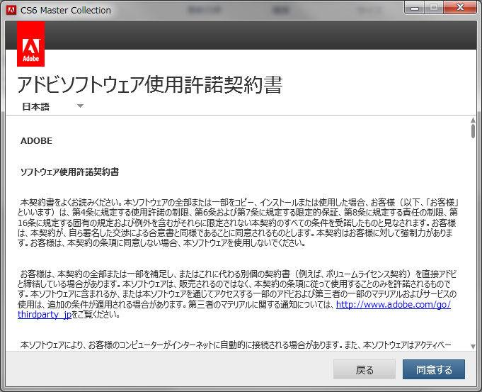 Crack Programas Adobe Cs6