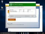 Windows-8-x64-2016-06-30-11-01-05