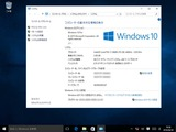 Windows-8-x64-2016-06-30-10-58-36