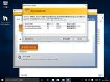 Windows-8-x64-2016-06-30-11-00-10