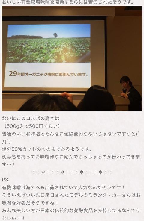 IMG_7681