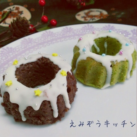 ミニググロフケーキ