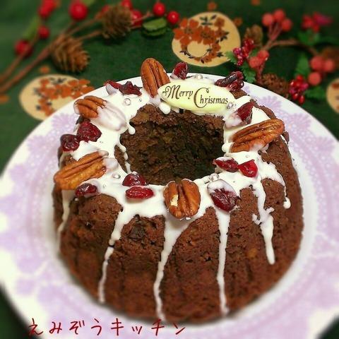 ショコラググロフケーキ