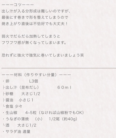 IMG_7819