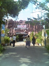 2007.08.30-21
