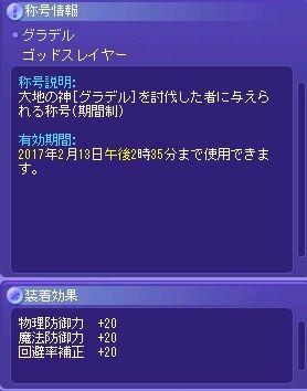 TWCI_2017_2_6_14_38_28