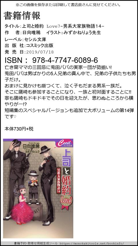 bookinfo_phone