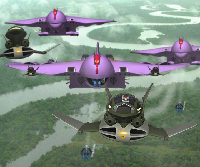 ガウ攻撃空母_image021