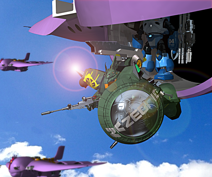 MS-14C_GELGOOG - CANNON_image004