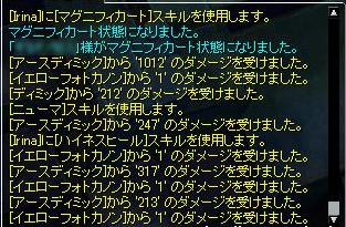 screenGimle138