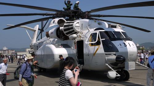 CH-51