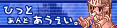 小サイズ:117*28/