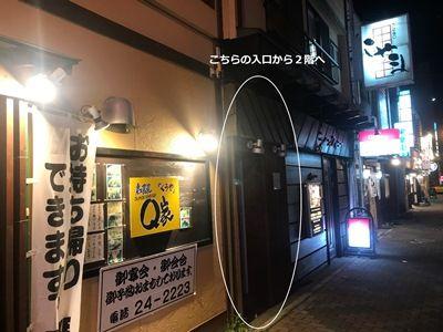 写真 2018-09-11 19 19 36