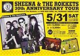 20080531 シーナ&ザ・ロケッツ