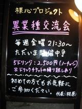 f27e9050.JPG