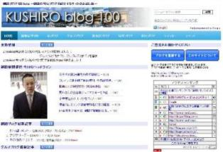blog100