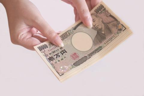 問題:たかし君は30万円のお買い物をして月5千円のリボ払いにしました