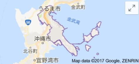 【悲報】俺、沖縄県のうるま市に転勤確定wwwwwwwwwwwwwww