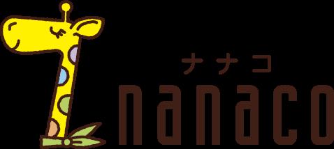 logo_nanaco_02