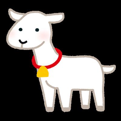 animal_koyagi