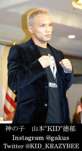 【格闘技】山本KID徳郁さん、41歳で死去 がん闘病公表