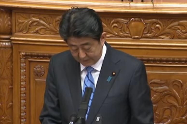 安倍晋三さん、云々をでんでんと読み辞任要求される ネタめし.com