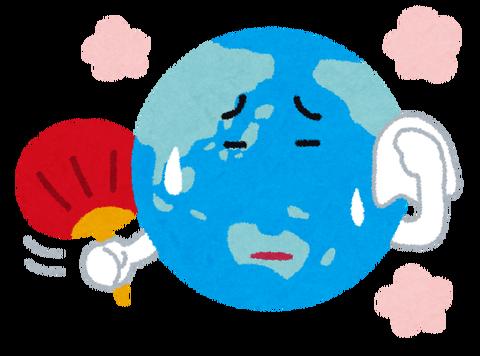 ondanka_earth