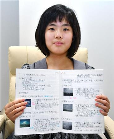 11歳の女子、小学生で初の気象予報士合格wwwwww