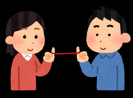 unmei_akaiito_couple