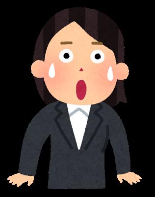 businesswoman6_bikkuri