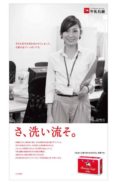 「仕事中に泣くなんて非常識」仕事の失敗で涙した女性に賛否両論の声