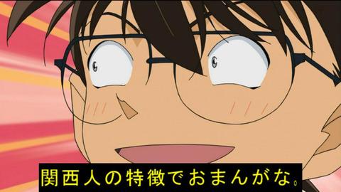 関西芸人「乳首ドリルすんな!すんな!すんな!すると思ったらせえへんのかい!」関西人「ぎゃははは」←関西人の感性理解できない?