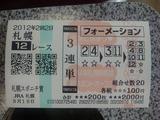 生札幌12R.JPG