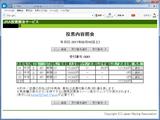 0318中京4R.png