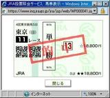 1016東京11R.JPG