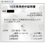 小倉10.JPG