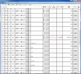 0708中京8R.png