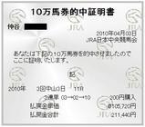 中山11R3連.JPG
