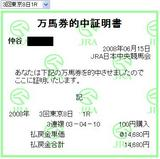 0615東京1.JPG