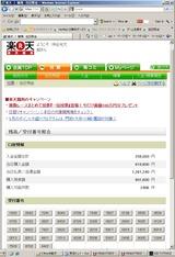 0529収支.jpg