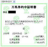 中02R.JPG