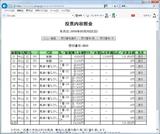 25中山5R.png