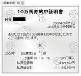 東京12-1.JPG