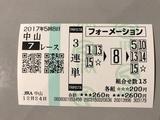 中山7R−2.png