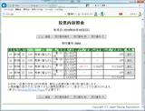 阪神10R.png