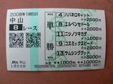 中山8R.JPG
