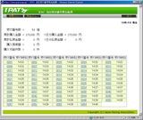 WIN50701.JPG