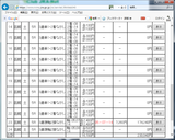 0721函館5R.png