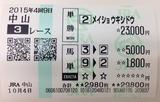 中山3R.JPG